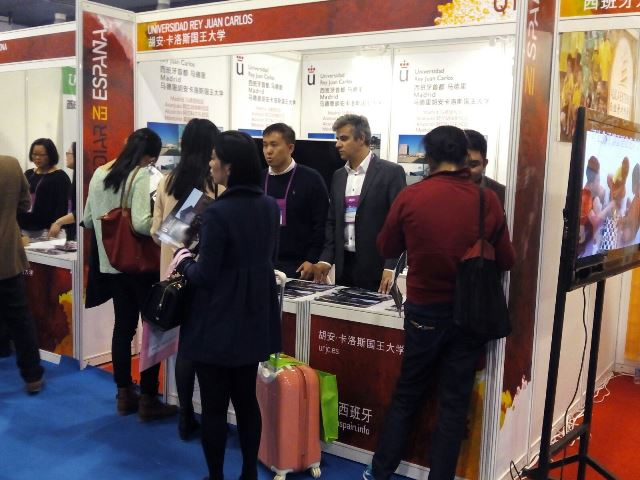 La URJC presente en la China Education Expo 2015